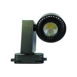 LP 6005 – ( 15W ) BK / WH LED Track Holder