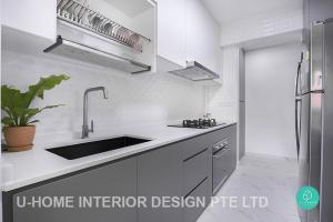 UHome CCKAve5 kitchen